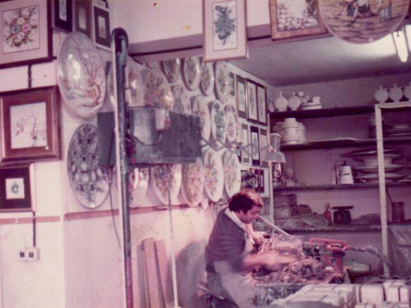 Bottega Liberati 1983 foto di repertorio